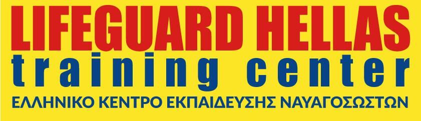 lifeguard Hellas logo